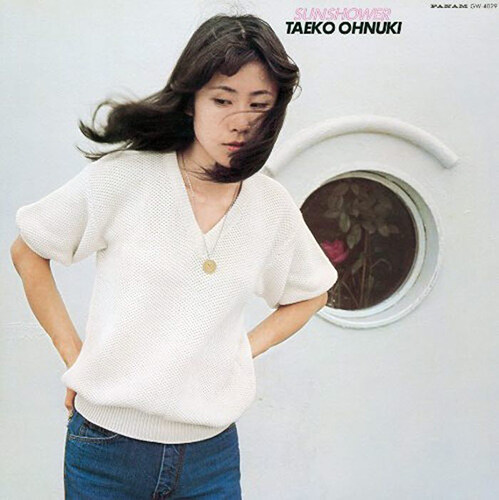 [수입] Onuki Taeko - Sunshower [LP] [한정반]