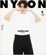 나일론 Nylon F형 2019.9 (표지 : 이동욱 F형) (부록없음)