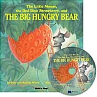 노부영 세이펜 The Big Hungry Bear (Paperback+CD) (Paperback+CD)