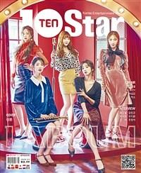 텐아시아 10 + Star 2019.9 (표지 : 라붐)