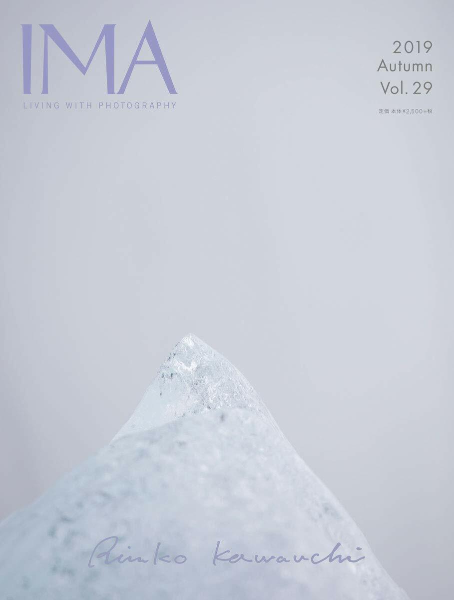 IMA(イマ) Vol.29 [雜誌]