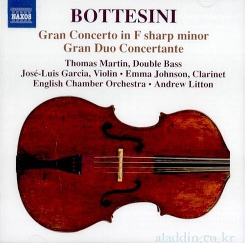 [수입] 보테시니 : 더블 베이스 협주곡 & 바이올린과 더블 베이스를 위한 그랑 듀오 콘체르토
