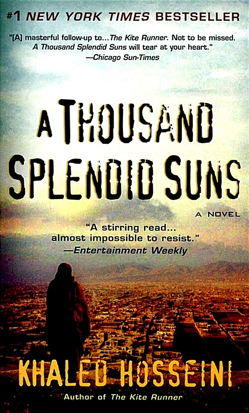 [중고] A Thousand Splendid Suns (Mass Market Paperback, International Edition)