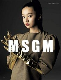 MSGM MAGAZINE #3