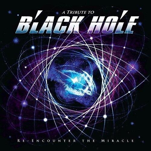 블랙홀 데뷔 30주년 기념 헌정음반