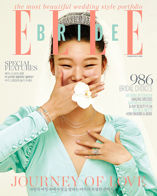 엘르 브라이드 Elle Bride 2019.9 가을호