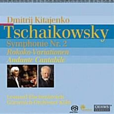 [수입] 차이콥스키 : 교향곡 2번, 로코코 주제에 의한 변주곡 외 [SACD Hybrid]