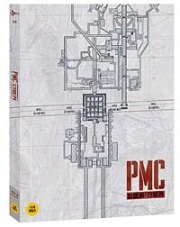 [블루레이] PMC : 더 벙커