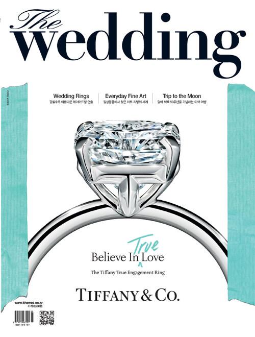 더 웨딩 The Wedding 2019.9.10