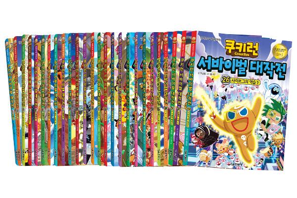 쿠키런 서바이벌 대작전 1~26 세트 - 전26권