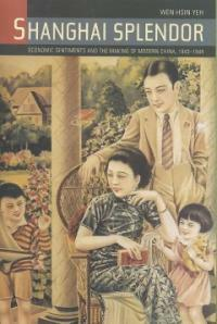 Shanghai Splendor: Economic Sentiments and the Making of Modern China, 1843-1949 (Paperback)
