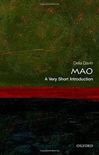Mao: A Very Short Introduction (Paperback)