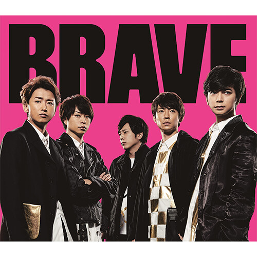 Arashi - 싱글 57집 BRAVE [통상반]