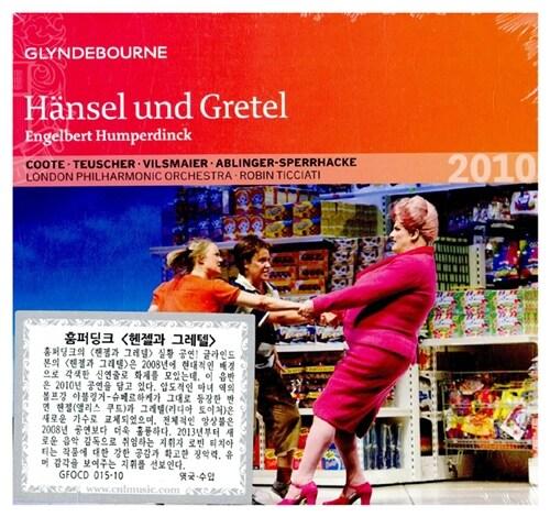 [수입] 훔퍼딩크 : 오페라 헨젤과 그레텔