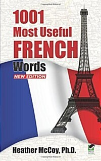 1001 Most Useful French Words (Paperback, New)