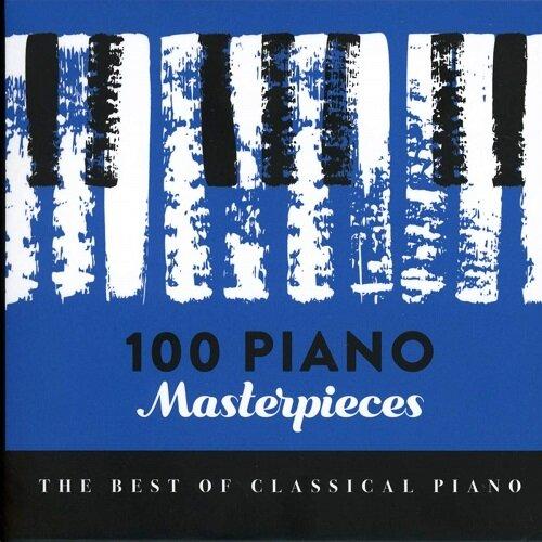 [수입] 100곡의 피아노 걸작들 [6CD]