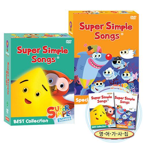 슈퍼심플송 베스트+스페셜Collection DVD 24종세트 (24disc: 12DVD + 12오디오CD)