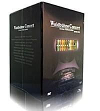 베를린 필하모닉 발트뷔네 콘서트 박스 세트 1993-2002 (10disc) [알라딘 특가]