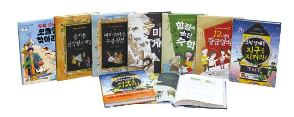 고학년을 위한 수학동화 시리즈 세트 - 전7권