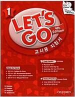 Lets Go Fourth Edition 1 Teachers Book (Korean) (Package)