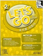 Lets Go Fourth Edition 2 Teachers Book (Korean) (Package)
