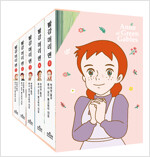 빨강 머리 앤 1~5 세트 (미니미니북) - 전5권