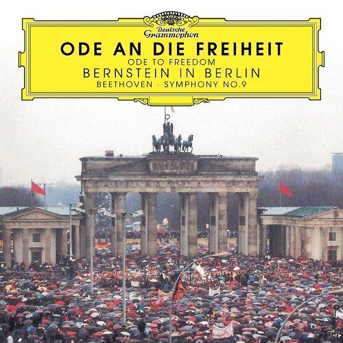[수입] 자유의 송가 - 베토벤: 교향곡 9번 (CD+DVD)