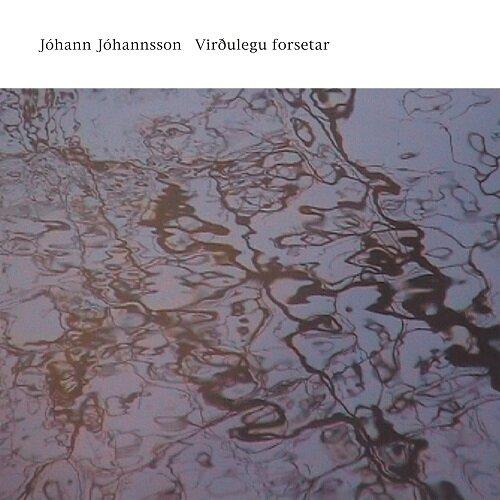 [수입] 요한 요한손 : Virðulegu forsetar (게이트폴드 2LP)