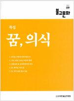 불교문화 2019.09