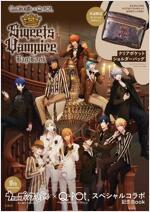 うたの☆プリンスさまっ♪×Q-pot. Sweets Vampire Bag Book