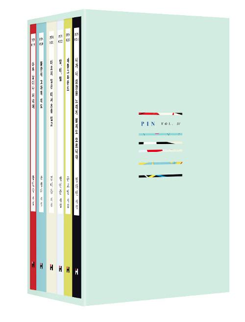 현대문학 핀 시리즈 시인선 Vol.4 세트 - 전6권