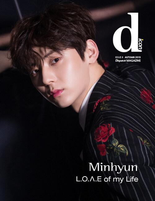 D-icon vol.6 뉴이스트 NU'EST L.O.ㅅ.E of my Life : Minhyun [홍콩]