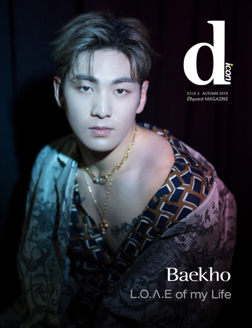 D-icon vol.6 뉴이스트 NU'EST L.O.ㅅ.E of my Life : Baekho [방콕]
