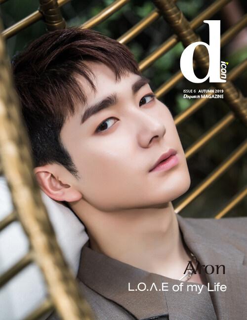 D-icon vol.6 뉴이스트 NU'EST L.O.ㅅ.E of my Life : Aron [방콕]