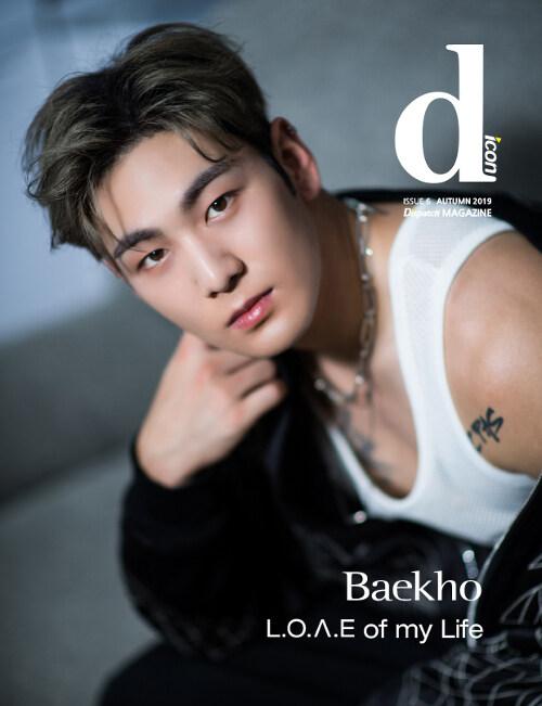 D-icon vol.6 뉴이스트 NU'EST L.O.ㅅ.E of my Life : Baekho [홍콩]