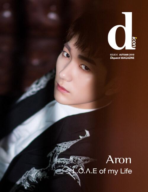 D-icon vol.6 뉴이스트 NU'EST L.O.ㅅ.E of my Life : Aron [홍콩]