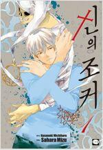 [고화질세트] 신의 조커 (총3권/완결)