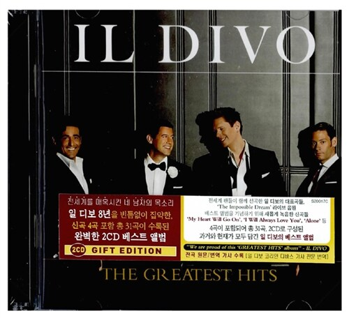 일 디보 - The Greatest Hits [스탠더드 에디션]