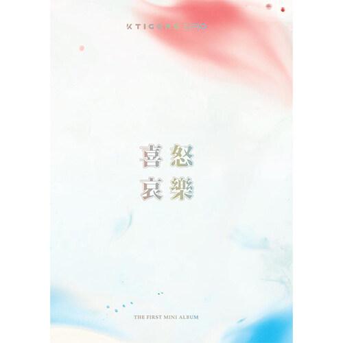 케이타이거즈제로 - EP앨범 희로애락 (喜怒哀樂)