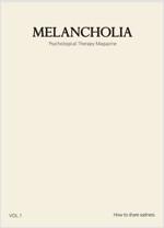 멜랑콜리아 Melancholia Vol.1