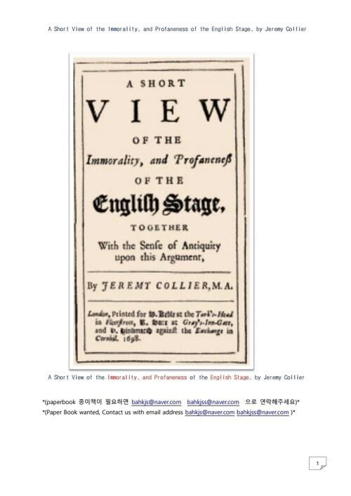 영국 무대의 부도적하고 불경한 짤막한 모습 (A Short View of the Immorality, and Profaneness of the English Stage)