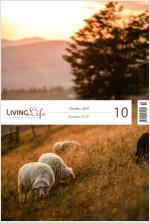 리빙라이프 Living Life 2019.10 (영문판)