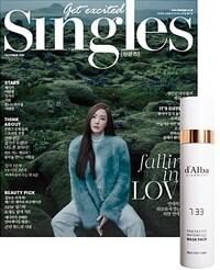 싱글즈 Singles A형 2019.10