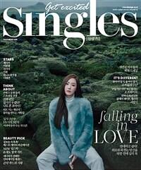 싱글즈 Singles B형 2019.10 (부록없음)