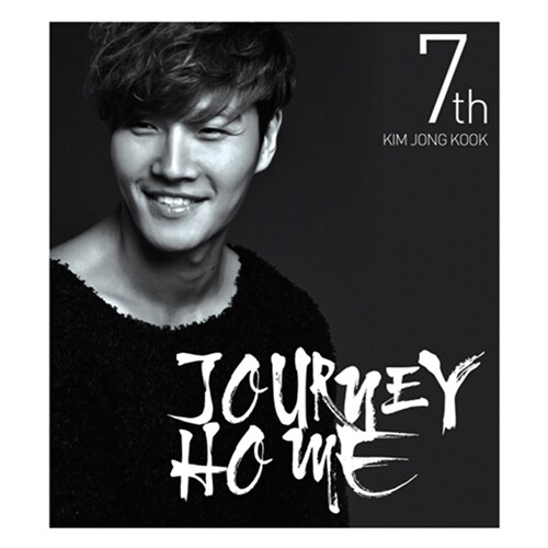 김종국 - 7집 Journey Home