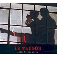 [수입] 부에노스 아이레스여 안녕 - 12 탱고 O.S.T.