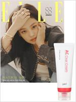 엘르 Elle A형 2019.10 (표지 : 블랙핑크 제니)