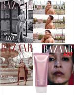바자 Bazaar Korea 2019.10 (표지 3종 중 랜덤)