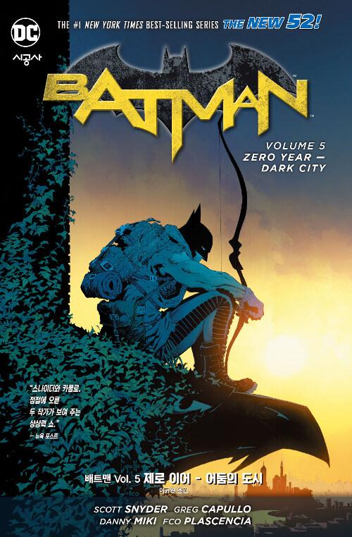 (뉴 52) 배트맨 Vol.5 : 제로 이어 - 어둠의 도시