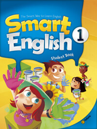 Smart English 1 : Student Book (Paperback, CD 2)